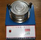 标准振筛机,茶叶振筛机推荐型号