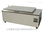 恒温水浴技术条件,数字式恒温水浴规格