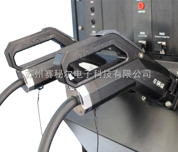 新能源充電槍_新能源充電槍模式二功能測試係統