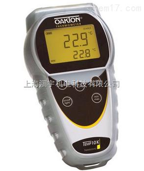 美国奥克通Oakton Temp-16单通道RTD温度计