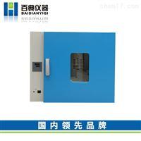 DHG-9203A鼓风干燥箱批发