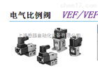 日本SMC电气比例阀VEP3141-1-06