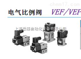 VEP3141-1-06日本SMC电气比例阀VEP3141-1-06