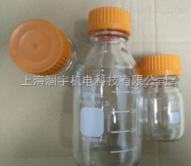 CORNING康宁PYREX玻璃瓶 橙盖试剂储存瓶