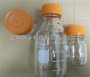 进口CORNING康宁PYREX橙盖玻璃试剂瓶2L 5L