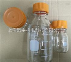 美国康宁PYREX玻璃瓶 试剂瓶25ml 50ml
