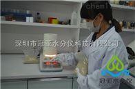 脱硫石膏快速水分仪应用/用法