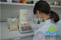 天然石膏水分检测仪厂商/技术参数