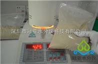 磷石膏水分测试仪价格/原理