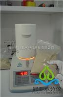 各种水分测定仪价格及图片