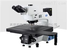 半导体/FPD检测显微镜