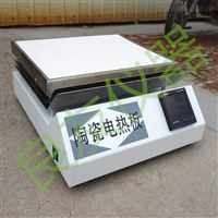 陶瓷电热板