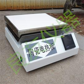 LY-TS1陶瓷电热板
