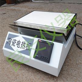 LY-TS3陶瓷电热板