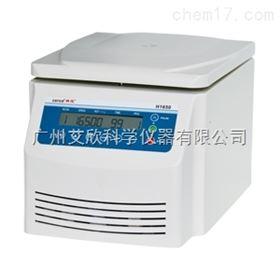 H1650湘仪台式高速离心机H1650