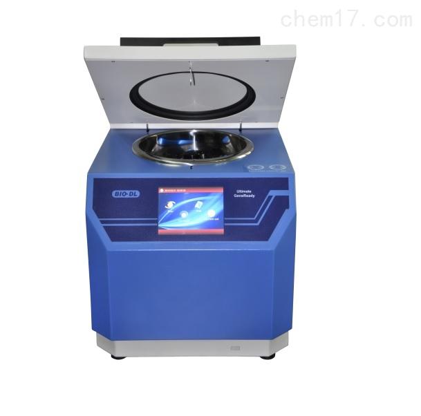 Easy Extract生物样品研磨仪