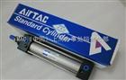 AIRTAC气缸特价销售SI50*900-S