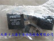 FESTO电磁线圈MSFG-24/42-50/60