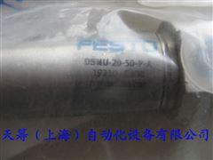 FESTO标准气缸双作用DSNU-20-50-P-A