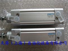 FESTO标准气缸双作用DNC-32-50-PPV-A