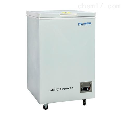 中科美菱超低温冰箱 DW-FW110型