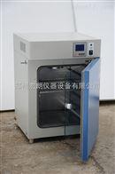 農業植保試驗水套式隔水式恒溫培養箱GHP-9270
