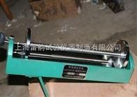 ISOBY-354比长仪特点,数显混凝土比长仪规格,报价