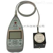 环境振动分析仪(测轨道振动) 型号:HA21-AWA6256B+ -3
