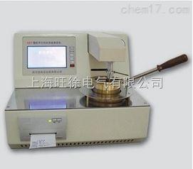 SYD-3536D全自动开口闪点检测仪使用方法
