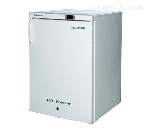 超低温冰箱 中科美菱 立式侧开门
