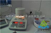 石墨粉水分测试仪操作步骤及注意事项
