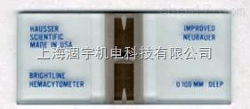 美国Hausser Bright-Line血球计数版 细胞计数板