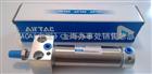中国台湾亚德客气缸SU125*1000-S特价正品