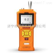 新型泵吸式臭氧检测仪