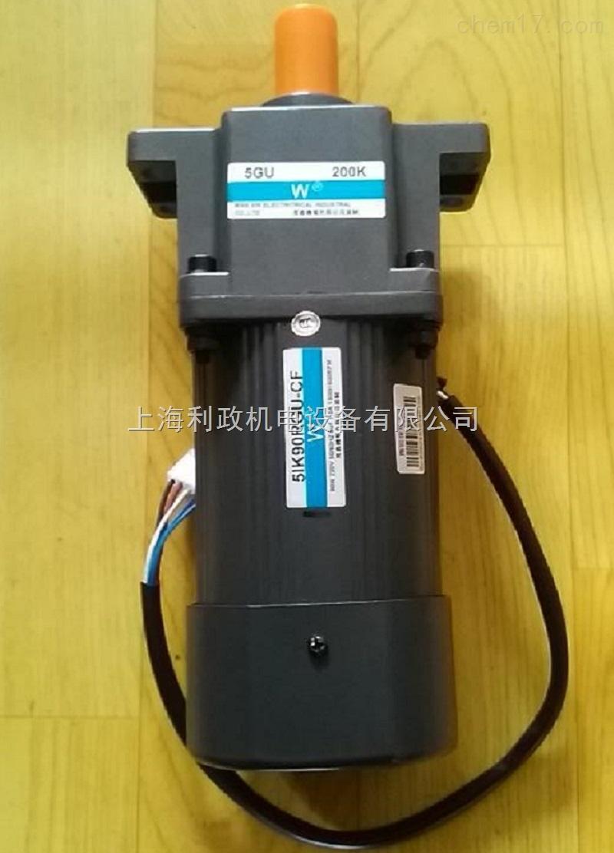 90W/220V耳朵型单相交流减速电机 诺德电机