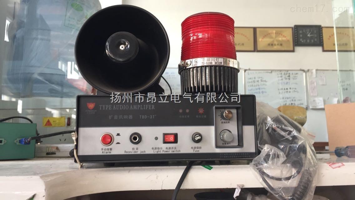 TBD-3T+天车扩音讯响器