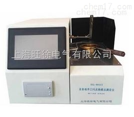 BD-001CZ全自动开口闪点测定仪优惠