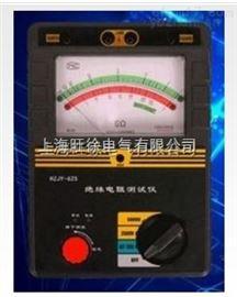 HZJY-623指针式绝缘电阻测试仪厂家