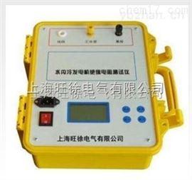 DSSL-II水内冷发电机绝缘电阻测试仪优惠