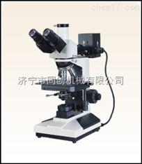 新型橡胶炭黑分散度检测仪