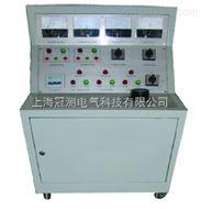 GCGK-III高低压开关柜通电试验台生产厂家