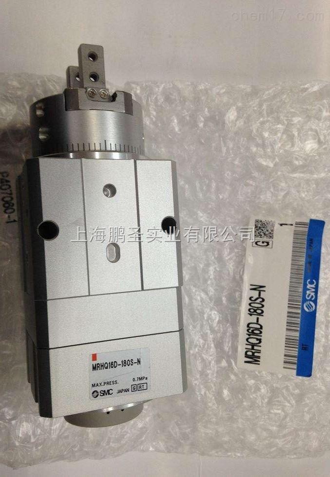 SMC气爪MRHQ16D-180S-N报价