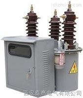35kv户外柱上油浸式高压电力计量箱厂家
