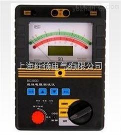 BC2000型高压绝缘电阻测试仪原理