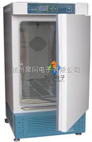 深圳聚同厂家霉菌培养箱MJX-1500S、质优价惠