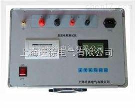 KZC30数字高压绝缘电阻测试仪供应