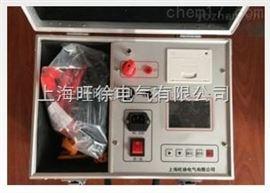 3125绝缘电阻测试仪原理