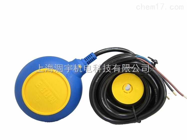 全新MAC-3玛赫电缆式浮球液位开关水泵液位控制器