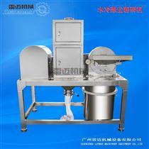 黑胡椒不锈钢粉碎机厂家现货,大米打粉机水冷除尘粉碎机