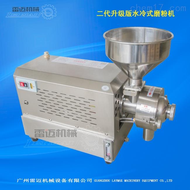 水冷却五谷杂粮不锈钢磨粉机,磨的超级细的磨粉机价格